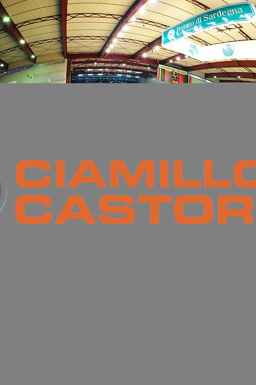 DESCRIZIONE : SASSARI LEGA A 2011-12 DINAMO SASSARI - BENNET CANTU'<br /> GIOCATORE : PANCHINA CANTU'<br /> SQUADRA : DINAMO SASSARI - BENNET CANTU'<br /> EVENTO : CAMPIONATO LEGA A 2011-2012 <br /> GARA :  DINAMO SASSARI - BENNET CANTU'<br /> DATA : 28/01/2012<br /> CATEGORIA : TIME OUT<br /> SPORT : Pallacanestro <br /> AUTORE : Agenzia Ciamillo-Castoria/M.Turrini<br /> Galleria : Lega Basket A 2011-2012  <br /> Fotonotizia : SASSARI LEGA A 2011-12  DINAMO SASSARI - BENNET CANTU'<br /> Predefinita :