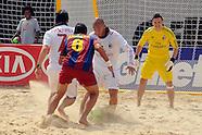 MUNDIALITO DE CLUBES 2011