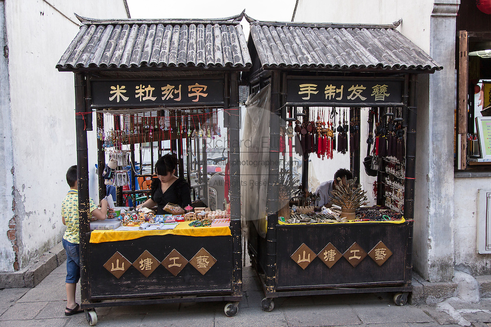 Street vendors in the Shantang Road area in Suzhou, China.