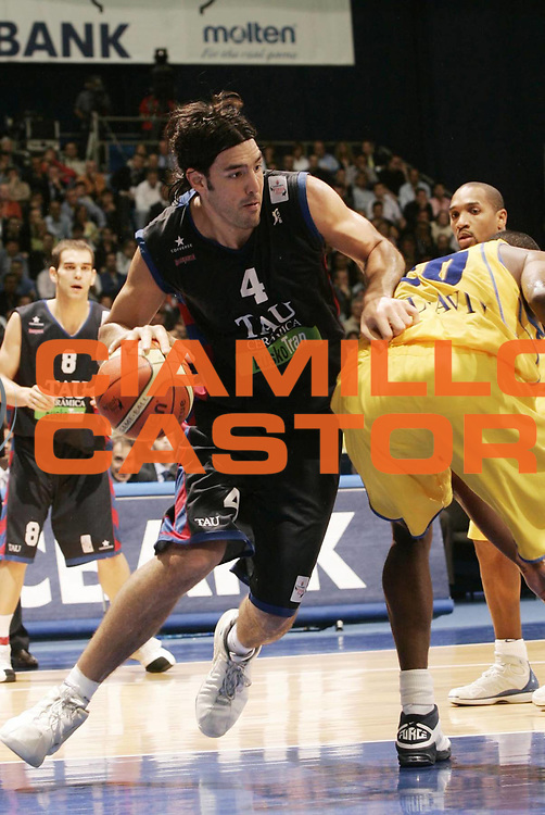DESCRIZIONE : MOSCOW MOSCA FINAL FOUR EUROLEAGUE 2005<br />