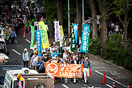 Thousands people participate in a May Day rally in The central Tokyo's Yoyogi Park on Monday, May 1, 2017, demanding higher pays among other issues. 01/05/2017-Tokyo, JAPAN