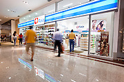 Belo Horizonte_MG, Brasil...Imagem interna do BH Shopping no bairro Belvedere regiao centro-sul de Belo Horizonte, Minas Gerais. Na foto Droga Raia...Internal view of BH Mall  in the Belvedere neighborhood in South region of Belo Horizonte, Minas Gerais. In this photo Droga Raia...Foto: NIDIN SANCHES / NITRO
