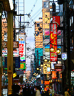 Tokyo Shopping