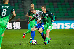 Juraj Kucka of Slovakia and Valter Birsa of Slovenia during football match between National teams of Slovenia and Slovakia in Round #2 of FIFA World Cup Russia 2018 qualifications in Group F, on October 8, 2016 in SRC Stozice, Ljubljana, Slovenia. Photo by Ziga Zupan / Sportida