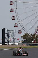 Romain Grosjean (FRA) Lotus F1 E22.<br /> Japanese Grand Prix, Friday 3rd October 2014. Suzuka, Japan.