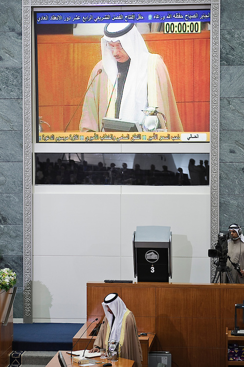 Giant TV screen inside the National Assembly hall shows HH Sheikh Jaber Mubarak Al-Hamad Al-Sabah, the Prime Minister, as he addresses parliament's inaugural session in Kuwait City Feb. 15, 2012. Kuwaitis voted Feb. 2 for a new 50-member legislature.