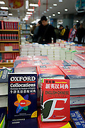 English dictionaries including Oxford English in Beijing book shop, China
