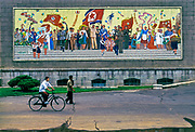 A mural in central Pyongyang