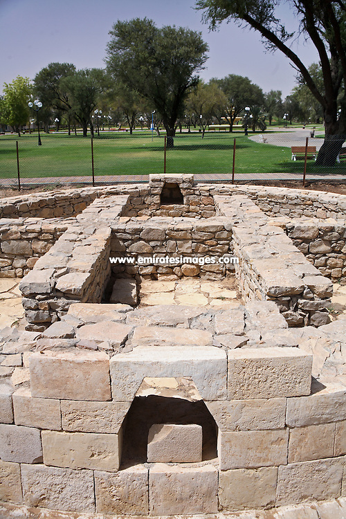 Hili Archaeological Park is the location of a Bronze Age site in Al Ain, Emirate of Abu Dhabi, United Arab Emirates.
