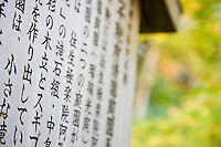 Japan Ohara Sanzen-in Temple Japanese script