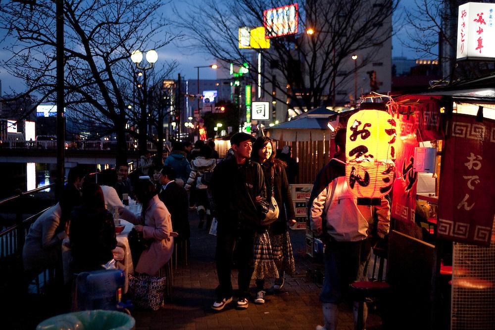 Fukuoka- Yatai food stalls