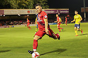 York City midfielder Josh Carson during the Sky Bet League 2 match between York City and Oxford United at Bootham Crescent, York, England on 29 September 2015. Photo by Simon Davies.