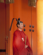 The Host of The Hein Festival in Kyoto