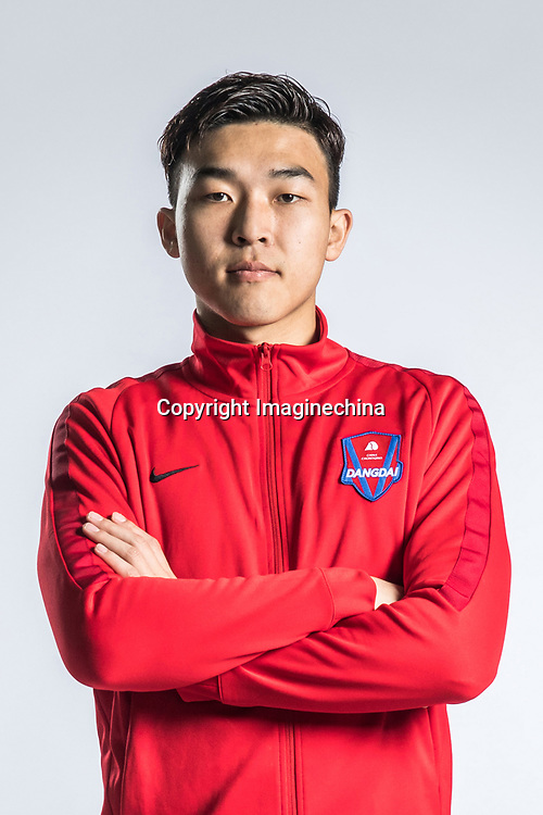 **EXCLUSIVE**Portrait of Chinese soccer player Yuan Mincheng of Chongqing Dangdai Lifan F.C. SWM Team for the 2018 Chinese Football Association Super League, in Chongqing, China, 27 February 2018.