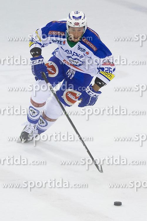 Jan Urbas of EC VSV during the Erste Bank Icehockey League 1st Round between HDD Olimpija Ljubljana and EC VSV, on September 16, 2016, in Hala Tivoli, Ljubljana, Slovenia. Photo by Urban Urbanc / Sportida