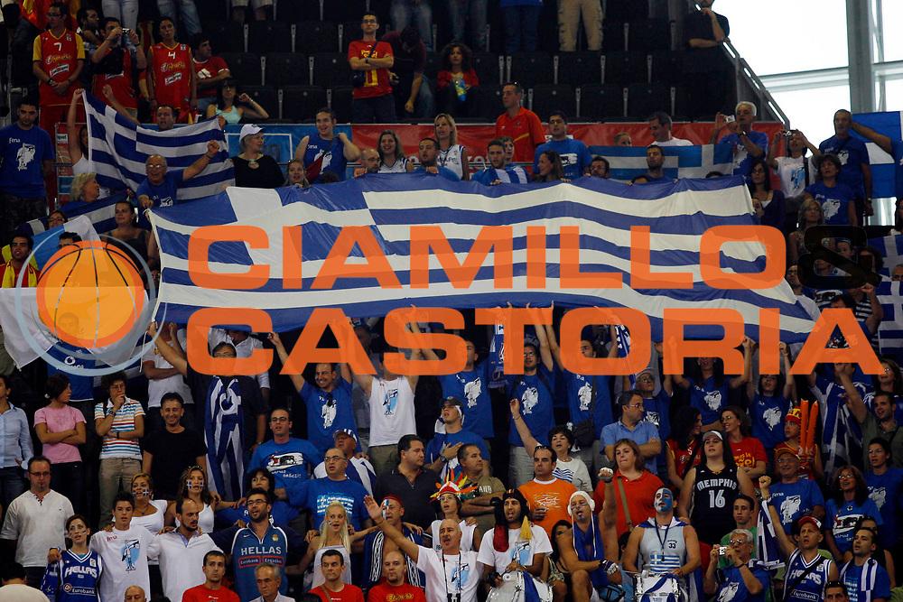 DESCRIZIONE : Madrid Spagna Spain Eurobasket Men 2007 Qualifying Round Grecia Croazia Greece Croatia <br /> GIOCATORE : Tifosi Supporters <br /> SQUADRA : Grecia Greece <br /> EVENTO : Eurobasket Men 2007 Campionati Europei Uomini 2007 <br /> GARA : Grecia Croazia Greece Croatia <br /> DATA : 09/09/2007 <br /> CATEGORIA : <br /> SPORT : Pallacanestro <br /> AUTORE : Ciamillo&amp;Castoria/M.Metlas <br /> Galleria : Eurobasket Men 2007 <br /> Fotonotizia : Madrid Spagna Spain Eurobasket Men 2007 Qualifying Round Grecia Croazia Greece Croatia <br /> Predefinita :