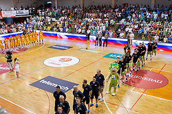 Litija sports hall during friendly match between National teams of Slovenia and Republic of Macedonia for Eurobasket 2013 on July 28, 2013 in Litija, Slovenia. Slovenia defeated Macedonia 63-54. (Photo by Vid Ponikvar / Sportida.com)