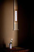 (En) Tokyo, November 2009 - In the house of Japanese writer Akira Yoshimura, near Kichijoji's Inokashira Park.<br /> A calligraphy in his office.<br /> <br /> (Fr) Dans la maison de l'&eacute;crivain japonais Akira Yoshimura, pr&egrave;s du parc Inokashira dans le quartier de Kichijoji.<br /> Une calligraphie dans son bureau.