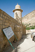 Middle East, Hashemite Kingdom of Jordan, The renovated mosque in the old village of Dana