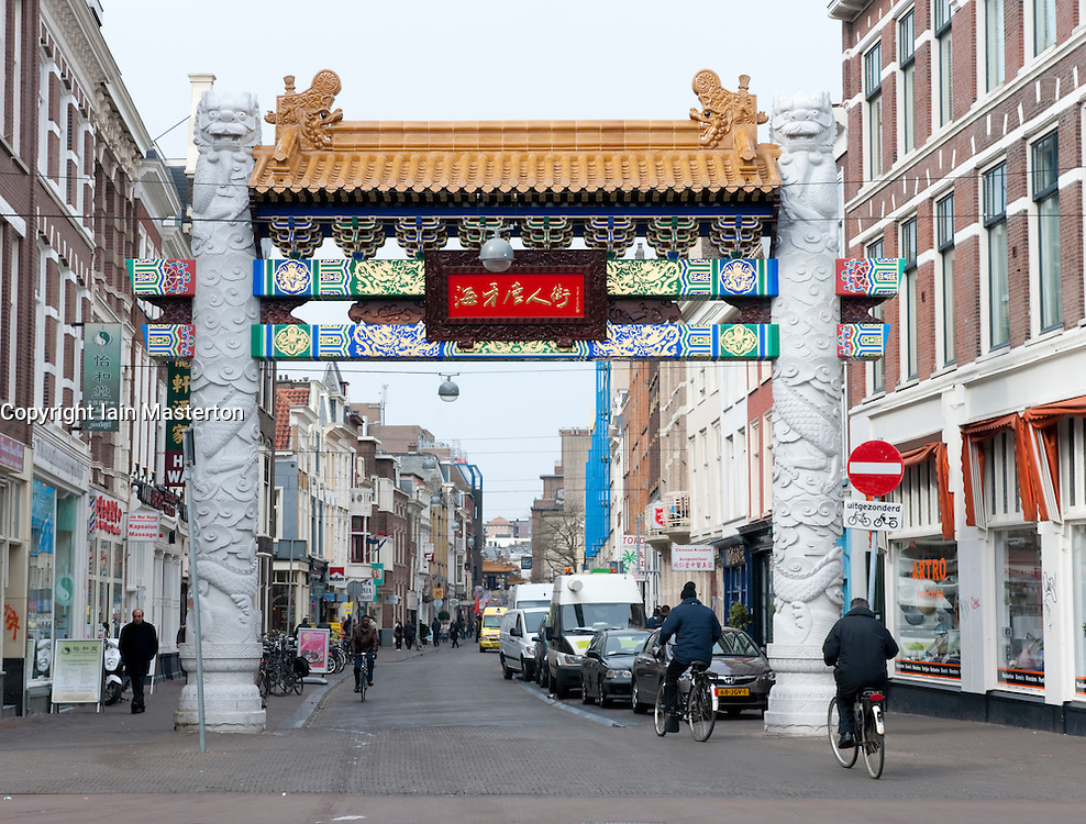 Ornate Chinese style gate at entrance to Chinatown in The Hague Netherlands
