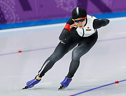 February 12, 2018 - Gangneung, South Korea - Miho Takagi of Japan wins a Silver medal in the Women's 1500M Speed Skating at the PyeongChang 2018 Winter Olympic Games at Gangneung Oval on Monday February 12, 2018. (Credit Image: © Paul Kitagaki Jr. via ZUMA Wire)