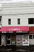 Automaten voor sigaretten en drinken langs de weg in Suwa-shi. De automaten zijn overal in Japan ruimschoots voorhanden.