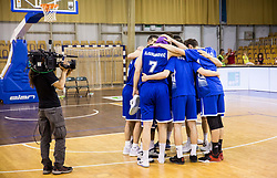 Players of Rogaska after the basketball match between KK Union Olimpija and KK Rogaska in 2nd Final game of Liga Nova KBM za prvaka 2016/17, on May 19, 2017 in Hala Tivoli, Ljubljana, Slovenia. Photo by Vid Ponikvar / Sportida