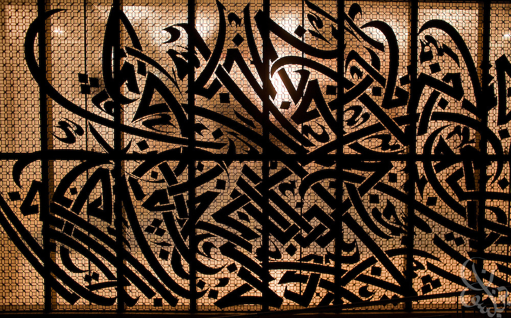 Arabic calligraphy adorns a mosque in the central campus area of the King Abdullah Univerisyt of Science and Technology (KAUST).  KAUST is an international, graduate-level research university dedicated to inspiring a new age of scientific achievement in the Kingdom that will also benefit the region and the world. (Photo by Scott Nelson).