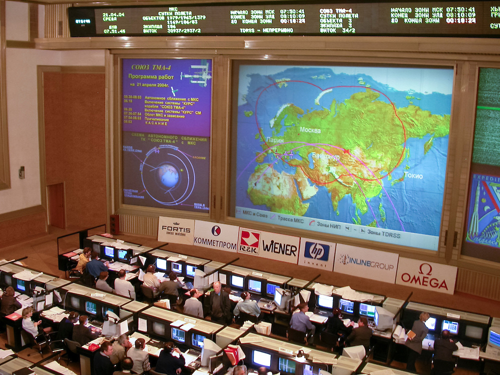 Russian mission control center in Korolyov, near Moscow ...