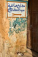 Maroc, région de Meknès-Tafilalet, cité impériale de Meknès classée Patrimoine Mondial de l'UNESCO, chat des rues// Morocco, Meknes Tafilalt region, historic city of Meknes, listed as World Heritage by UNESCO, street cat