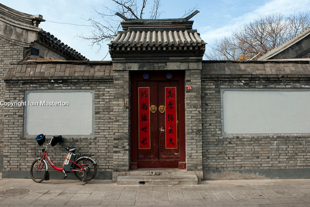 Detail of renovated traditional entrance doorway to a courtyard house in a Beijing hutong