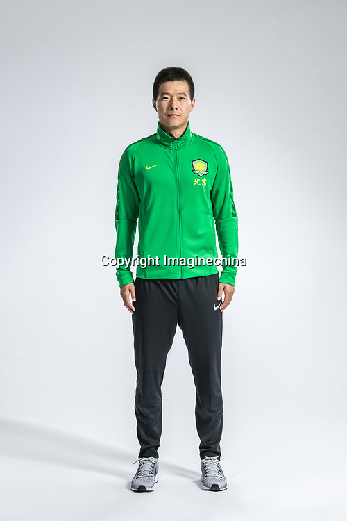 **EXCLUSIVE**Portrait of Chinese soccer player Lyu Peng of Beijing Sinobo Guoan F.C. for the 2018 Chinese Football Association Super League, in Shanghai, China, 22 February 2018.