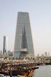 New Central Bank of Kuwait in Kuwait City, Kuwait.