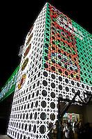 shanghai world expo 2010 - turkmenistan pavilion