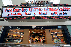 Entrance to the Dubai Mall and Kinokunaya bookstore in Dubai Mall, UAE
