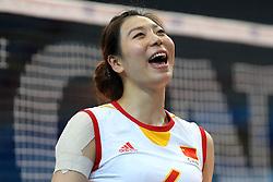 China Wei Qiuyue celebrates