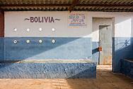 Wall in Bolivia, Ciego de Avila Province, Cuba.
