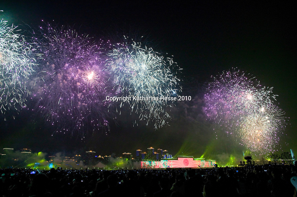 SHANGHAI, APRIL 30, 2010 : visitors watch the fireworks during the launch of the World Expo.