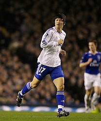 Liverpool, England - Wednesday, December 5, 2007: Zenit St. Petersburg's Lee Ho in action against Everton during the UEFA Cup Group A match at Goodison Park. (Photo by David Rawcliffe/Propaganda)