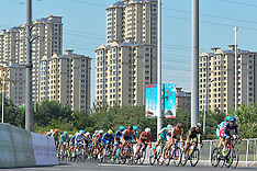2016 Tour of China