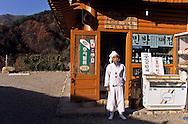 Chonhakdong . traditional Confucianist village. in Chirisan park  Seoul  Korea   Chonhakdong village traditionnel confucianiste dans le parc Chirisan  Chonhakdong  coree  ///R20131/    L0006920  /  R20131  /  P104904