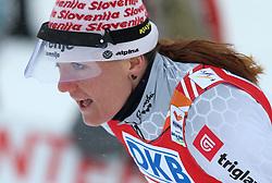 Petra Majdic of Slovenia at Ladies` Sprint Free Qualification Cross-country race at  FIS Nordic World Ski Championships Liberec 2008, on February 24, 2009, Vestec, Liberec, Czech Republic. (Photo by Vid Ponikvar / Sportida)