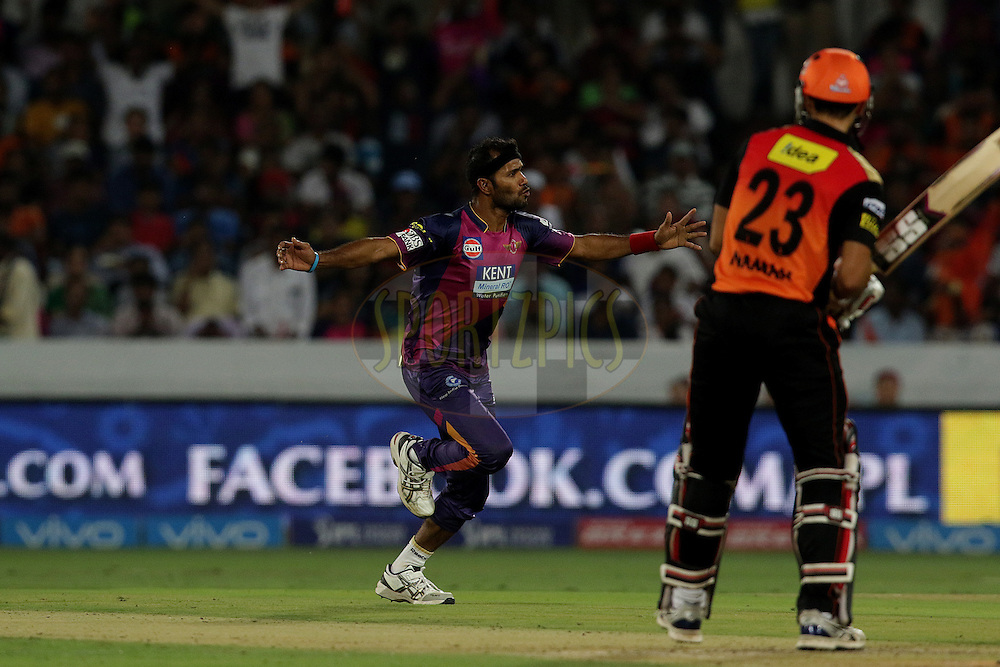 Ashok Dinda of Rising Pune Supergiants celebrates the wicket ofNaman Ojha of Sunrisers Hyderabad during match 22 of the Vivo IPL 2016 (Indian Premier League ) between the Sunrisers Hyderabad and the Rising Pune Supergiants held at the Rajiv Gandhi Intl. Cricket Stadium, Hyderabad on the 26th April 2016<br /> <br /> Photo by Rahul Gulati / IPL/ SPORTZPICS