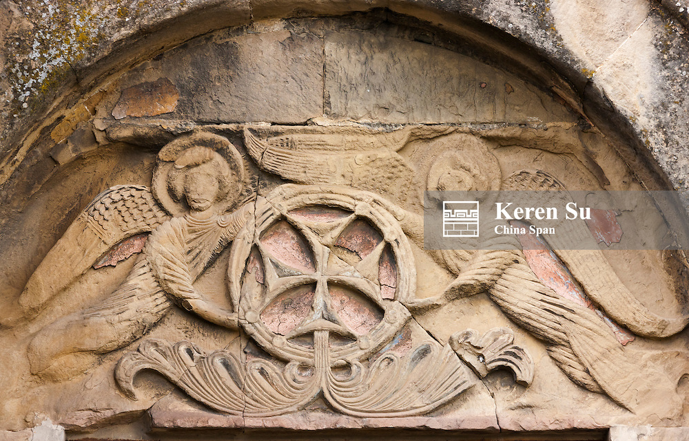Carving on Jvari Monastery, Historical Monuments of Mtskheta, UNESCO World Heritage site, Georgia