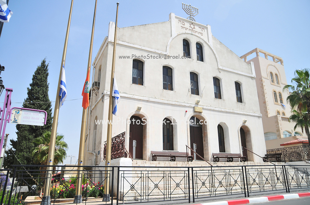 Israel, Rishon Lezion (founded 1882), the great synagogue built 1885