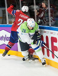 Jan Urbas of Slovenia vs Kristian Forsberg of Norway during the 2017 IIHF Men's World Championship group B Ice hockey match between National Teams of Slovenia and Norway, on May 9, 2017 in Accorhotels Arena in Paris, France. Photo by Vid Ponikvar / Sportida