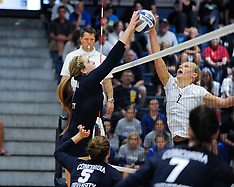 CU Volleyball vs. MSU Moorhead 9.20.2014