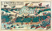 Army storming a fort.  On right scaling ladders are being used.  At left some of the defenders are rushing out, perhaps to make a counter-attack. Japanese print c1895-1900.