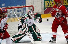 20080108 Rødovre Mighty Bulls - Odense Bulldogs AL Bank Ligaen Ishockey