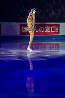 KELOWNA, BC - OCTOBER 24:  Ladies silver medalist Rika Kihira of Japan performs in the gala of Skate Canada International at Prospera Place on October 24, 2019 in Kelowna, Canada. (Photo by Marissa Baecker/Shoot the Breeze)